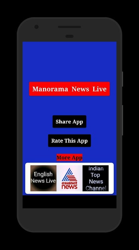 Download Manorama news live | malayalam news | kerala news