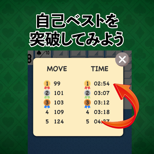 (JP Only)Solitaire | Free Forever apklade screenshots 2