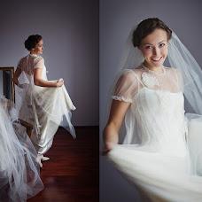 Wedding photographer Larisa Lebedeva (Larisa). Photo of 03.11.2012
