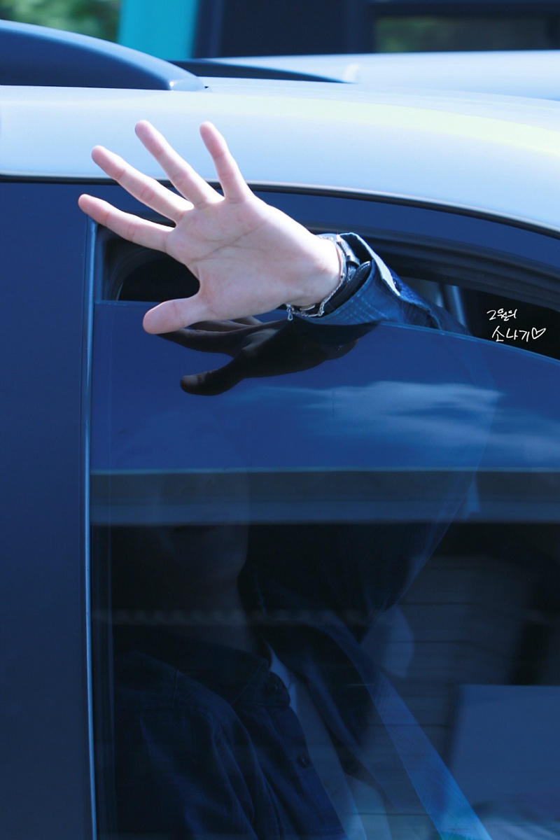 changsub hands