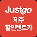 제주도렌트카 - 제주렌트카 실시간예약 icon