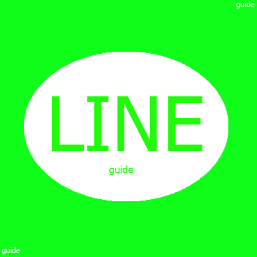 Guide For LINE