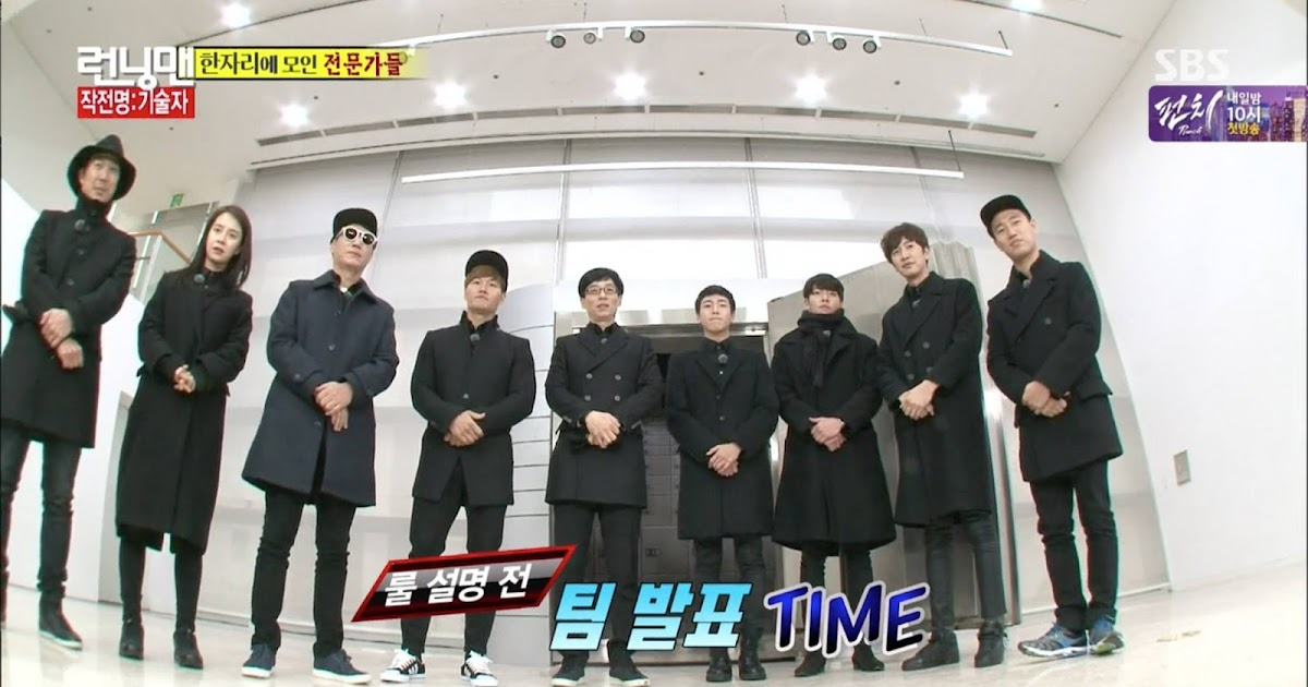 Top 10 Moments of Running Man Episode #225