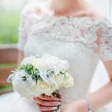 Wedding photographer Anastasiya Ershova (AnstasiyaErshova). Photo of 11.08.2017