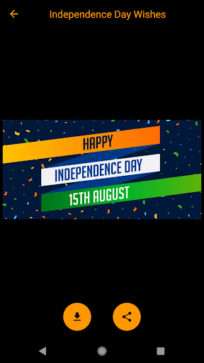 Independence Day 2019: Wishes, Quotes & Status screenshot 3