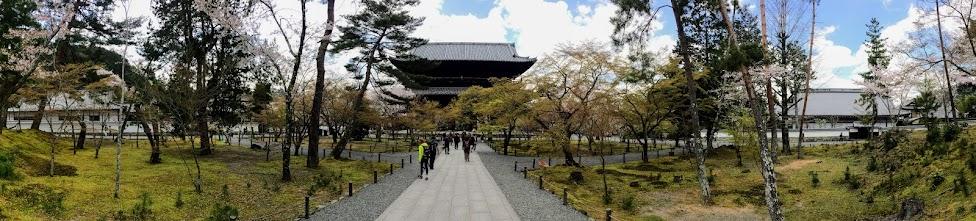 Kioto, Świątynia Nanzen-ji