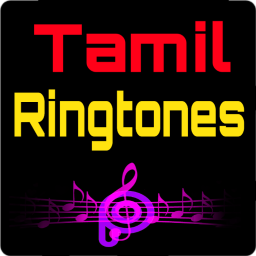 mobile ringtones free download 2015 tamil