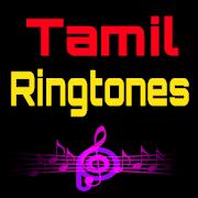 Tamil Ringtones