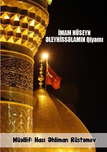Imam Huseyn e qiyami