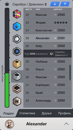 Durak Championship 1.3.8 screenshots 4
