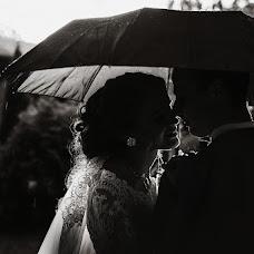 Wedding photographer Natalya Punko (Nafa). Photo of 20.08.2017