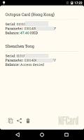 Screenshot of NFCard