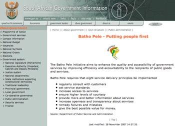 About Government - Batho Pele.jpg