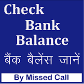 Bank Balance Check by Missed Call - Indian Banks
