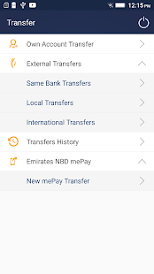 Emirates NBD Egypt- screenshot thumbnail