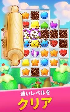Cookie Jam: マッチ3パズルゲーム、クッキーコンボな冒険のおすすめ画像5