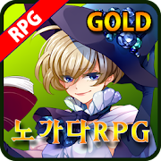 Nogada rpg Gold: Start of Single Life Fantasy - Crates COURT]