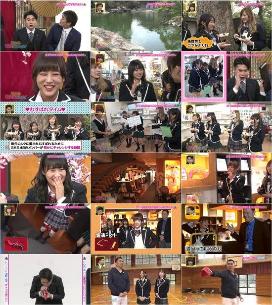(TV-Variety)(720p) SKE48 むすびのイチバン! ep02 170501