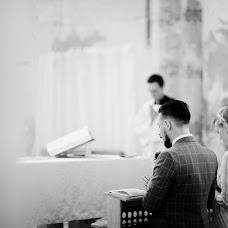 Wedding photographer Mariya Radchenko (mariradchenko). Photo of 15.09.2017