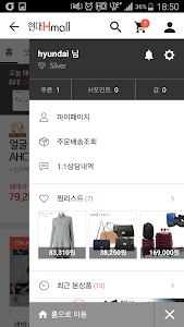 Hyundai hmall screenshot 2