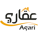 عقاري | Aqari - Property Search & Real Estate App icon