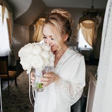 Wedding photographer Oleksandr Pshevlockiy (pshevchyk). Photo of 30.07.2018