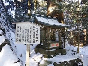 守見殿神社
