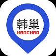 韩巢韩国地图-韩国旅游自由行必备的中文版韩国全国地图 icon