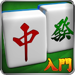 MahjongBeginner free Icon
