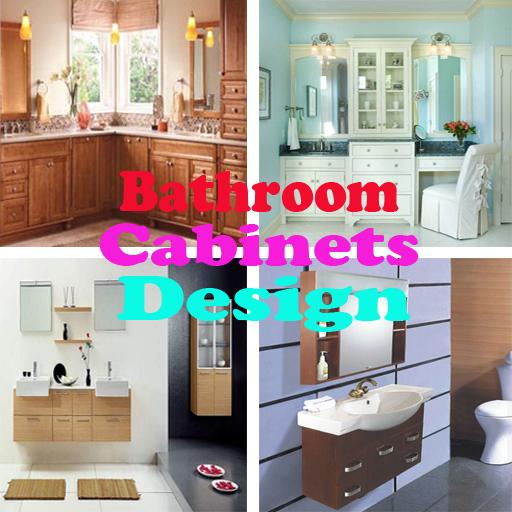 バスルームキャビネットデザイン