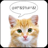 Animals Translator Joke