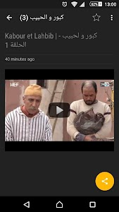 مسلسلات حسن الفد screenshot 1