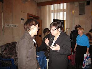 Фото: история нижегородских форумов, 2004