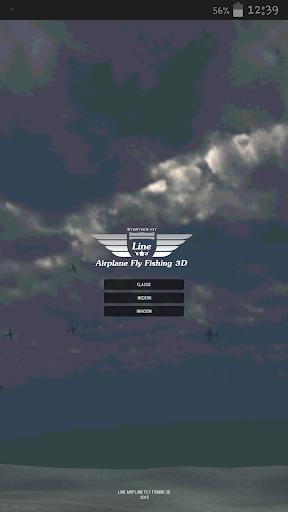 線路坐飛機釣魚3D