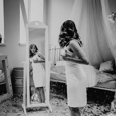 Wedding photographer Anna Faleeva (AnnaFaleeva). Photo of 19.05.2018