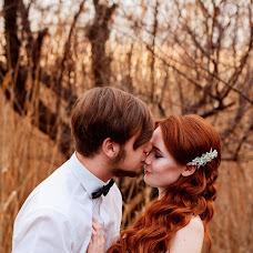 Wedding photographer Lyubov Nadutaya (lisichka55). Photo of 13.05.2016