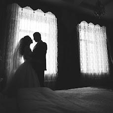 Wedding photographer Aleksey Kostrykin (Lexx04). Photo of 04.05.2017