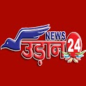 Udaannews24 icon