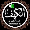 Surah Al Kahf Audio Urdu icon