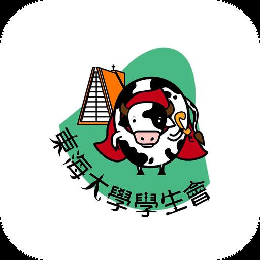 東海學生會APP 教育 App LOGO-硬是要APP