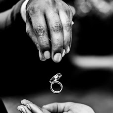 Wedding photographer Erick mauricio Robayo (erickrobayoph). Photo of 31.07.2018