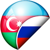 Armenian Translator Free