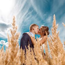 Hochzeitsfotograf Vladimir Konnov (Konnov). Foto vom 10.09.2015