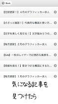 Oekaki illustration tips - screenshot thumbnail 04