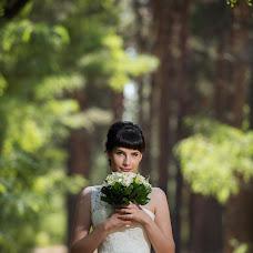 Wedding photographer Darya Kostina (fotodk). Photo of 28.01.2018