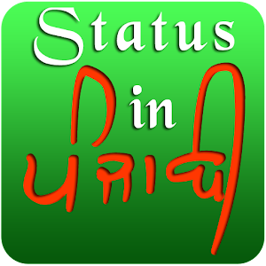 Status in Punjabi for PC and MAC