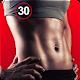 לאבד שומן בבטן תוך 30 יום - בטן שטוחה וחטובה Download on Windows