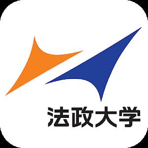 法政大学アプリ for受験生