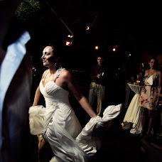 Wedding photographer Enrique Olvera (enriqueolvera). Photo of 15.02.2014