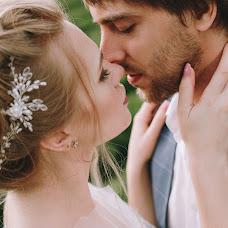 Wedding photographer Svetlana Bazhnina (Bazhninaphoto). Photo of 08.07.2018